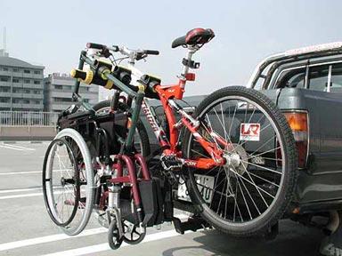 ... メンバー用自転車キャリア